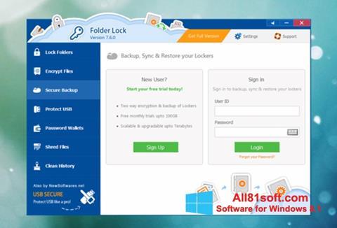 スクリーンショット Folder Lock Windows 8.1版