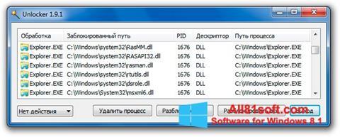 スクリーンショット Unlocker Windows 8.1版
