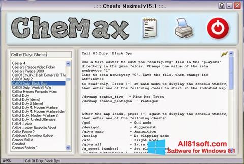 スクリーンショット CheMax Windows 8.1版