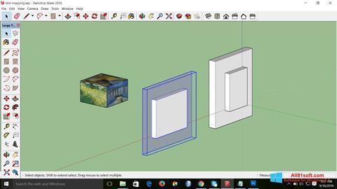 スクリーンショット SketchUp Make Windows 8.1版