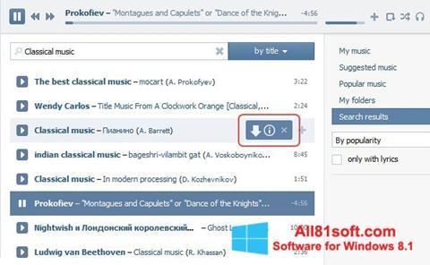 スクリーンショット SaveFrom.net Windows 8.1版